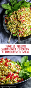 This grain-free cauliflower 'couscous' salad is flavored with Persian spices, jeweled with dried currants and ruby red beads of pomegranate, and lightened up with lemon, fresh mint and parsley. A beautiful and flavorful vegan, paleo and gluten free addition to any holiday, or non-holiday, table!